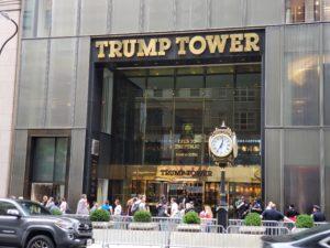 トランプタワー(ニューヨーク)