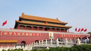 紫禁城天安門(北京)