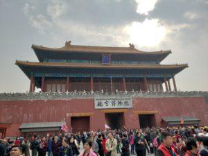 紫禁城神武門(北京)