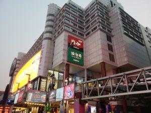 西単(北京)