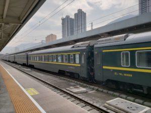寝台列車(北京~蘭州)