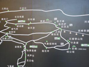 地図(崋山)