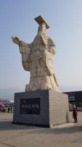 秦始皇帝像(秦始皇帝博物院)