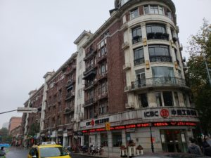 武康大楼(上海)