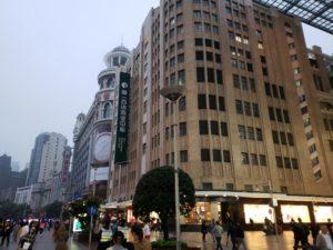 南京路(上海)