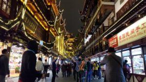 豫園商城(上海)